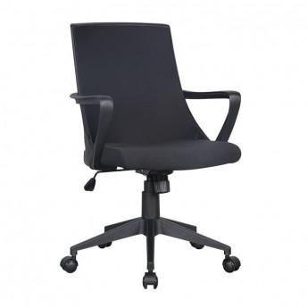 Chaise de bureau Style tissu noire