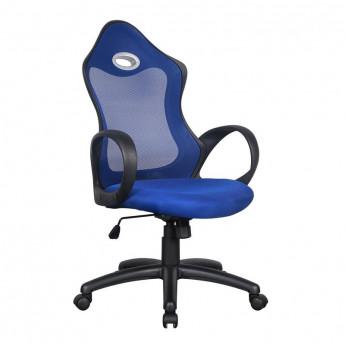 Chaise de bureau Racing pivotante bleue/noire