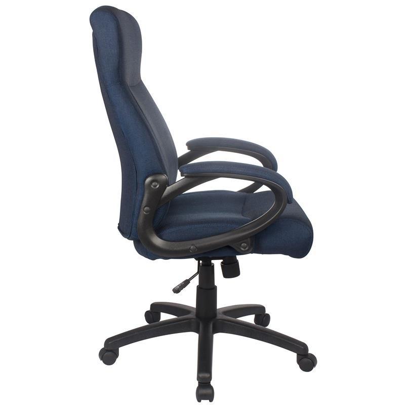 Chaise de bureau paras bleu nuit - Chaise de bureau bleu ...