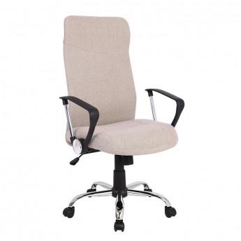 Chaise de bureau pivotante Beige