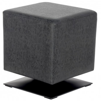 pouf repose pied carr bazile noir antrhacite. Black Bedroom Furniture Sets. Home Design Ideas