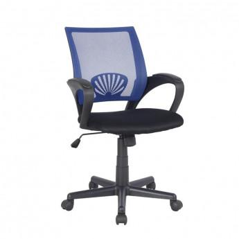 Chaise de bureau Joe Bleue/Noire