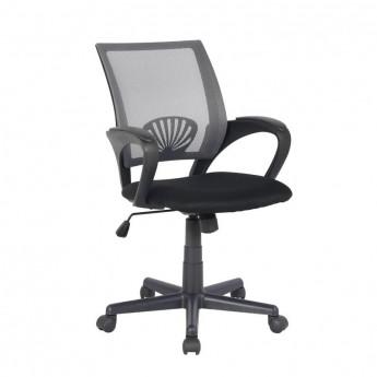 Chaise de bureau Joe Grise/Noire
