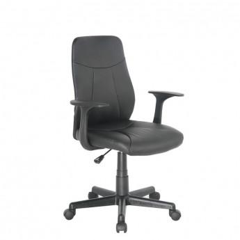 Chaise de bureau Aldo Noire