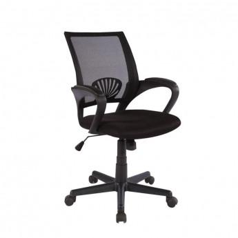 Chaise de bureau Joe Noire