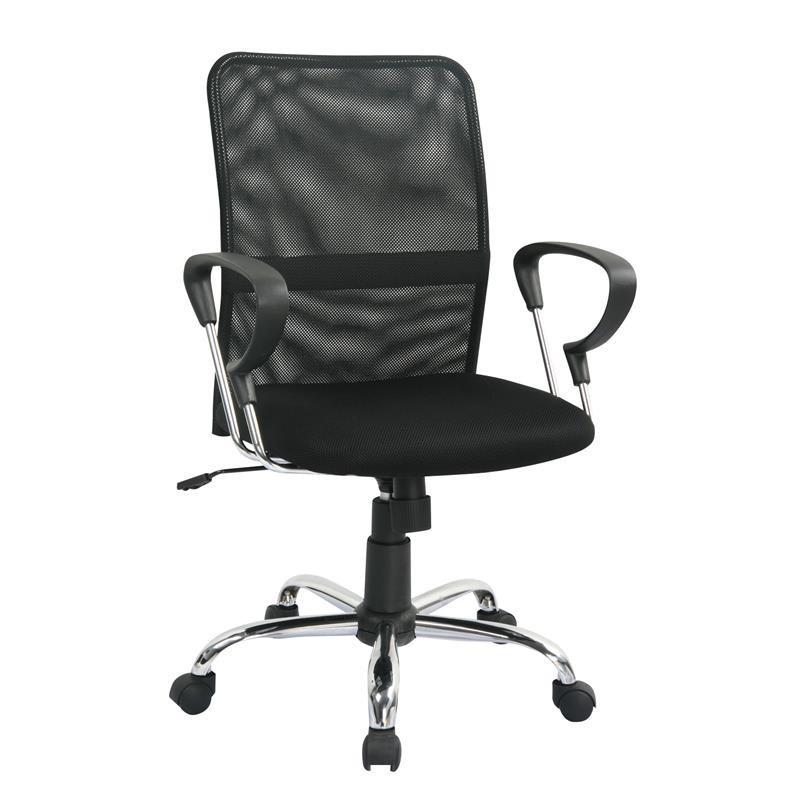 chaise de bureau pivotante santi noire. Black Bedroom Furniture Sets. Home Design Ideas