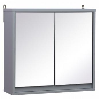 Armoire murale miroir John pour salle de bain gris