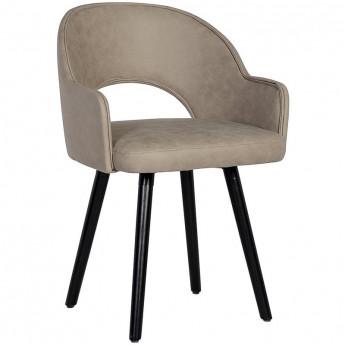Chaise de salle à manger grise Scarlett