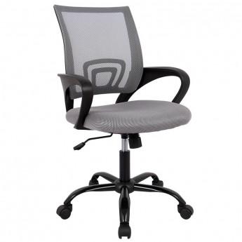 Chaise de bureau Las Vegas gris