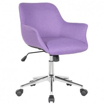 Chaise de bureau Iris violette