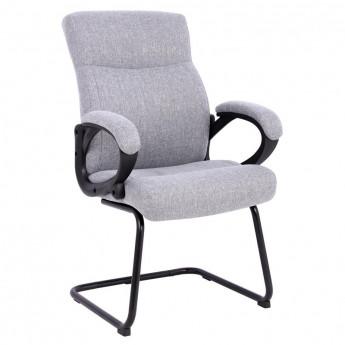 Chaise de réunion Copenhague gris